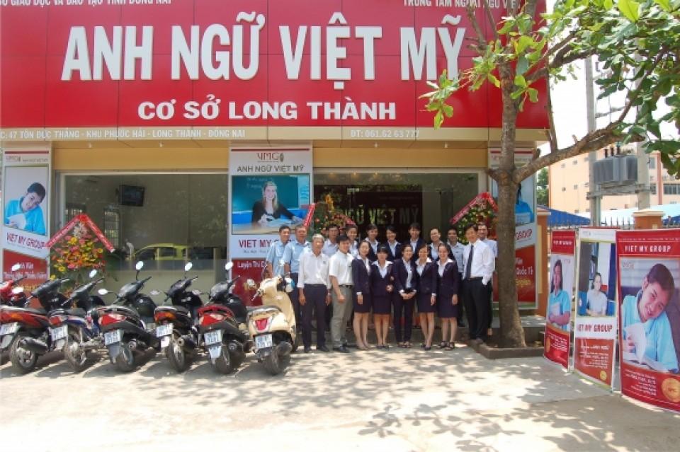 vmg_long_thanh_thumb.jpg